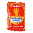そら豆チップス 塩味 35g HABAS FRITAS SALADITAS 113.4G INCAS FOOD 【ペルーお菓子】【非常食】【保存食】【長期保存】