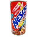 ☆ネスレのブラジルブランド☆【ビタミンたっぷり】美味しいチョコレートドリンクココアドリンク(NESCAU) 190g