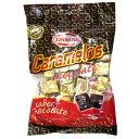 【訳あり・在庫過多】チョコレートキャラメル エンバレ 150gcaramelos chocolate 【あす楽対応】【楽ギフ_包装】【楽ギフ_のし】10P01Jun14
