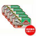 【お買得・5個セット】サルジンニャス(オイルサーディン、イワシのトマトソース漬け) ラミレス 125g 【あす楽対応】