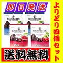 【送料無料】ブルックサイド チョコレート セレクション4点セ...