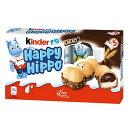 キンダー ハッピー ヒッポ ココア味 5個入り 103.5gkinder happy hippo cacao 5pc 【