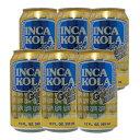 【お買い得】インカコーラ (INCA KOLA) 缶 355ml×6本セット【あす楽対応】【インカ コーラ】 【ペルー コーラ】【インカコーラ 激安】【楽ギフ_包装】【楽ギフ_のし】10P04Mar17