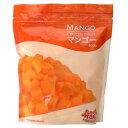 冷凍マンゴー(カットマンゴー) 500g(5個分) トロピカルマリア【あす楽対応】【冷凍 マンゴー】【マンゴーチャンク】10P03Dec16