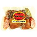 フェイジョアーダ用 お肉セット 500g サントアマロ 冷蔵kit feijoada santo a