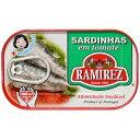ショッピングおつまみ サルジンニャス (イワシのトマトソース漬け) ラミレス 125g 【あす楽対応】