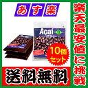 【送料無料】アサイー パルプ 100g×40袋 フルッタフル...