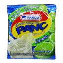 ブラジル風レモンドリンク 粉末 パンク(panc) 45g (1L分) 【あす楽対応】