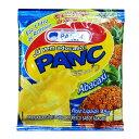 パイナップルドリンク 粉末 パンク(panc) 45g (1L分) 【あす楽対応】