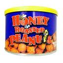 ハニーロースト ピーナッツ 227g オーバーシーズ【あす楽対応】【honey roasted peanuts overseas】【ハニーローストピーナッツ 激安】10P03Dec16