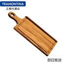 【大処分特価】TRAMONTINA 取っ手付き 木製 カッテ...