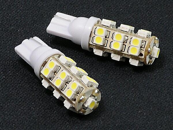T10 ウェッジ SMD25発高輝度白2個 車用...の商品画像