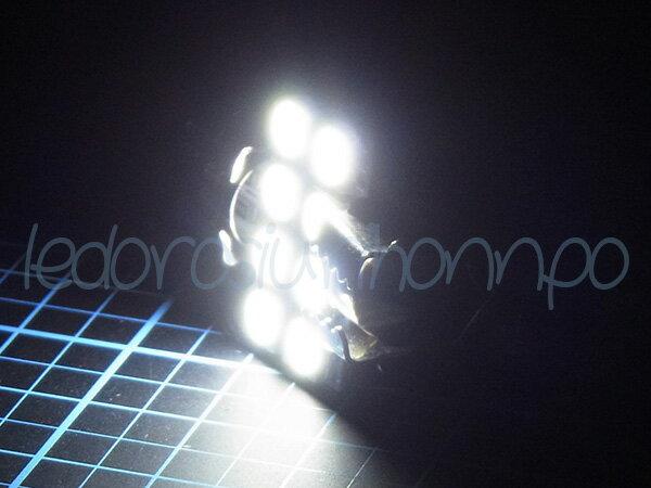 31mm白色ルームランプ 3チップSMD 8連...の紹介画像3