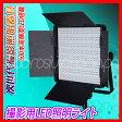 無段階調光が可能な LED 600個 撮影機材 LEDライト写真撮影 商品撮影 照明■254