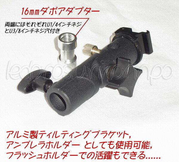 芯径8mmまでの アンブレラもセット可能なティ...の紹介画像2