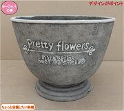 植木鉢/194-861M-74s/プランター/ファイバープランター/丸型/Pretty flowers/ガーデニング/ファイバーストーンプランター/穴あり