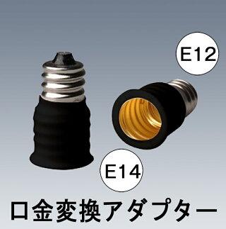 LED業者が水銀条例で2019年からは蛍光灯が製造禁 …