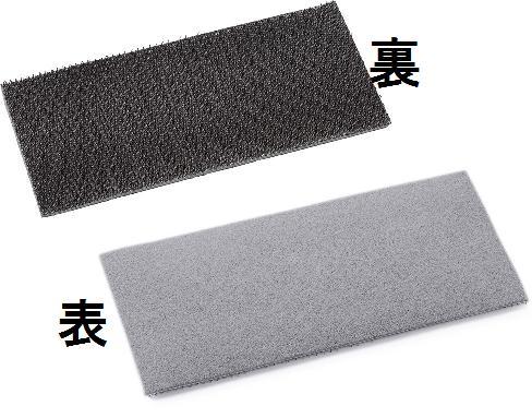 清掃用品・掃除道具 磨く・パッド 水だけで汚れを除去 セラスクレイプパッド250 長方形 (山崎産業)[CL601-250X-MB] A