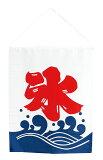 店先のディスプレイとして☆【かき氷用品】【店頭ディスプレイ用品】初雪 氷の旗 (4-2046-3201)