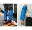 楽天業務用メラミン食器の通販KYOEI[新商品]フリーサイズ 使い捨て 防水 腕カバー(アームカバー/フットカバー/長靴用カバー)ポリエチレン PE(ビニール製)異物混入、アレルギー対策 袖口ゴム付き(袖口青ゴム/ラテックスフリータイプ)フリーサイズ ブルー 2000枚入