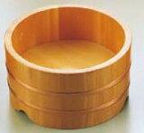 【水をはって、本格冷やしうどん!】サワラ うどん桶6寸 φ180×H95mm (4-1724-0501)