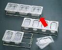 薬味・調味料入 保存容器・プラスチック製 料理道具・調理用品 ポリカーボネイト キッチン ディスペンサー 3L(475×165×H80mm) (7-0210-0501)