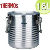 学校給食、施設、病院での大量配食に!【】【食缶?給食道具】【16L】THERMOS サーモス 18-8ステンレス製 真空 断熱容器(シャトルドラム) JIK-W16(手付) (4-0148-0406)