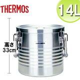 【】【食缶・給食道具】【14L】THERMOS サーモス 18-8ステンレス製 真空 断熱容器(シャトルドラム) JIK-W14(手付) (4-0148-0405)