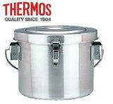 【】【食缶・給食道具】【4L】THERMOS サーモス 18-8ステンレス製 真空 断熱容器(シャトルドラム) GBC-04 φ26cm (4-0148-0701)