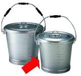 【食缶・給食道具】【10L】アルマイト 丸型一重食缶 (にぎり1ヶ付) 213-B (270×H240mm) (4-0147-0803)
