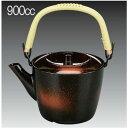 【900ml】プラスチック製 どびん(急須) 加賀土瓶 大 新雲 茶こしセット(3-1489-10)
