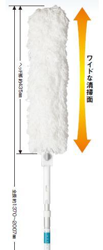 【清掃用品】【EFシリーズ】【可変ホコリ取り】【高所のお掃除に・照明などにも】【マイクロファイバー】EFフリーフィット 伸縮 (テラモト)[CL-737-100-0]【B】