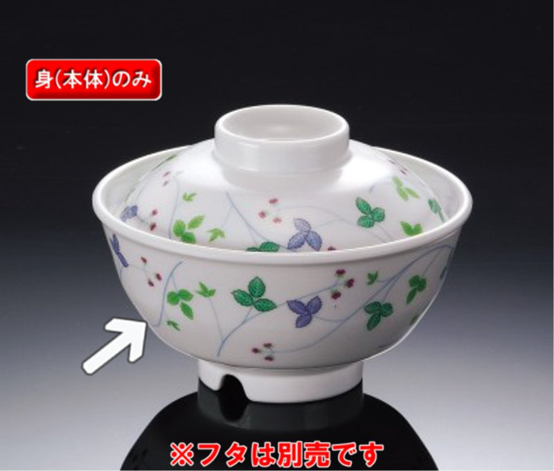 メラミン コレット 小ぶり茶碗 身 コレット (112×57mm・270cc) マンネン/萬年[CT-774M] 業務用 プラスチック製 メラミン製 樹脂製 和食器 飯碗 飯茶碗 茶椀 姫碗