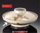 メラミン 千両志野 煮物碗 身 (170×45mm・510c...