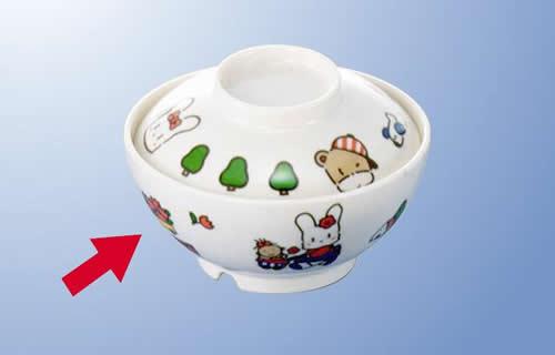 メラミン子供用食器 キドリッコ 飯茶碗 大 身 (120×56mm・370cc) マルケイ[J7BKD] 業務用 プラスチック製 保育園・幼稚園向け