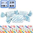 (送料無料)キャンディーロール ブルー 1R 27.5mW×60ロール(10055073) イトマン キャンディ トイレット 可愛い ポップ デザイン …