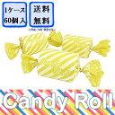 (送料無料)キャンディーロール イエロー 1R 27.5mW×60ロール(10055074) イトマン キャンディ トイレット 可愛い ポップ デザイン…