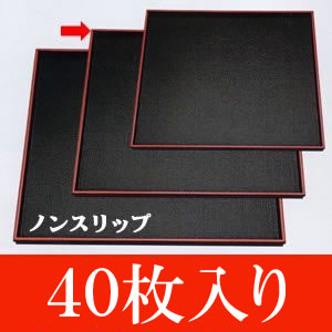 [40枚入]特売品 ABS製 ノンスリップ えび...の商品画像