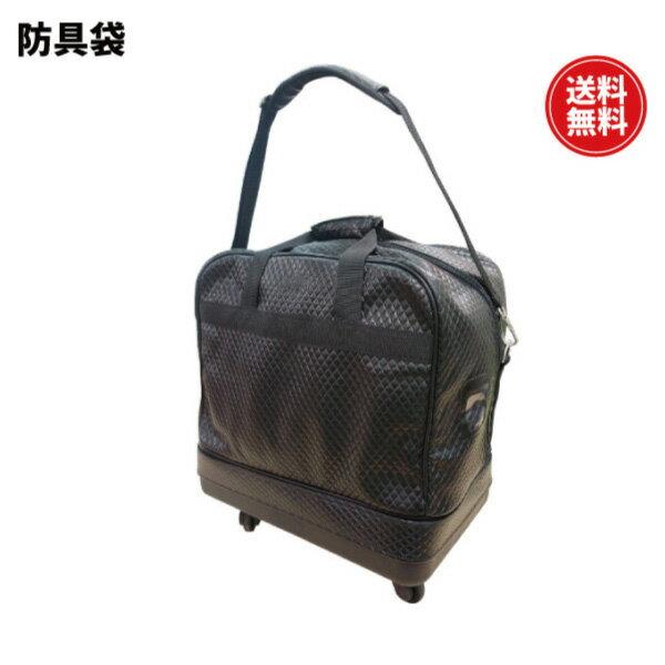 【楽天スーパーSALE特別価格品】剣道 ベンリーシリーズ のびーる 2段式キャスター防具袋