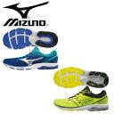 ミズノ ランニングシューズ ウエーブエアロ16 J1GA1735 ジョギング ランニング マラソン レーシング シューズ トレーニング