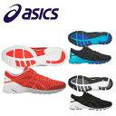 アシックス ランニングシューズ ダイナフライト2 TJG956 ジョギング ランニング マラソン レーシング シューズ トレーニング