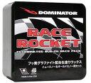 DOMINATOR(ドミネーター)OVERLAYS(START WAX)RACE ROCKET(レースロケット)グラファイト入り生塗りワックス 40g+合成コルクスノーボード・スキー兼用