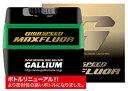 GALLIUM〔ガリウム〕GIGA SPEED seriesGIGA SPEED MAXFLUOR (ギガスピードマックスフロール)(30ml)フッ素ワックス-5℃〜+10℃GS3301