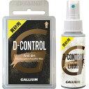 GALLIUM〔ガリウム〕黄砂用D-CONTROL WAX ...