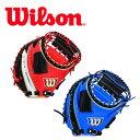 【送料無料】ウィルソン ザ・ワナビーヒーロー 一般軟式グローブ 捕手用 WTARHQSTZ