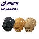 アシックス ゴールドステージ 軟式グローブ スピードテックQR 内野手用 サイズ7 BGR5LH