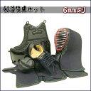 【送料無料】剣道防具 6mm刺【P27Mar15】