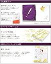 《紫》古希祝い 紫色ちゃんちゃんこセット(ちゃん...