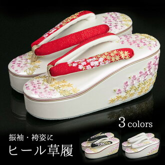 "In the ""heel Sandals cherry foliage embroidery."" long-sleeved kimono and hakama. Sandals for women ladies pokkuri perfect for sunny days this cum out heel Sandals embroidery cherry leaves made in Japan high heels thick bottom long-sleeved kimon"