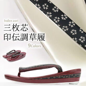 """Three core inden thong Sandals"" inden style women's Sandals (one size fits all) Sandals Women fashion wear casual three-core modern chic"